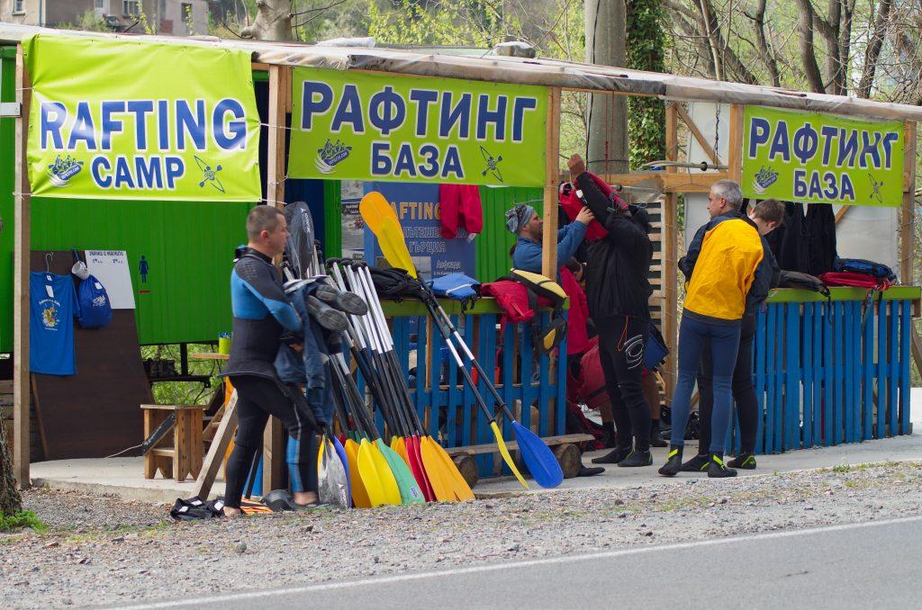 rafting-centar-iskar-x-club-teambuilding-bg-com (3)-1