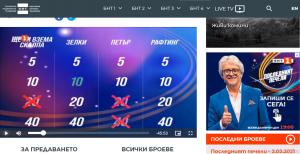 bnt-posledniyat-pecheli-rafting-po-struma-x-club-teambuilding-bg-com-1