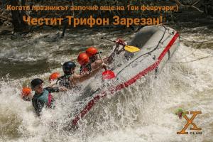 trifon-zarezan-teambuilding-bg-x-club-1