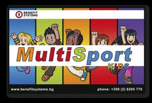 multisportdetskata-karta-x-club-teambuilding-bg-1